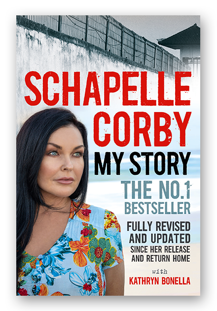 No More Tomorrow/My Story Shapelle Corby
